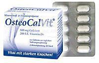 OsteoCalVit Schlucktabletten 500mg Calcium 5µg Vitamin D3